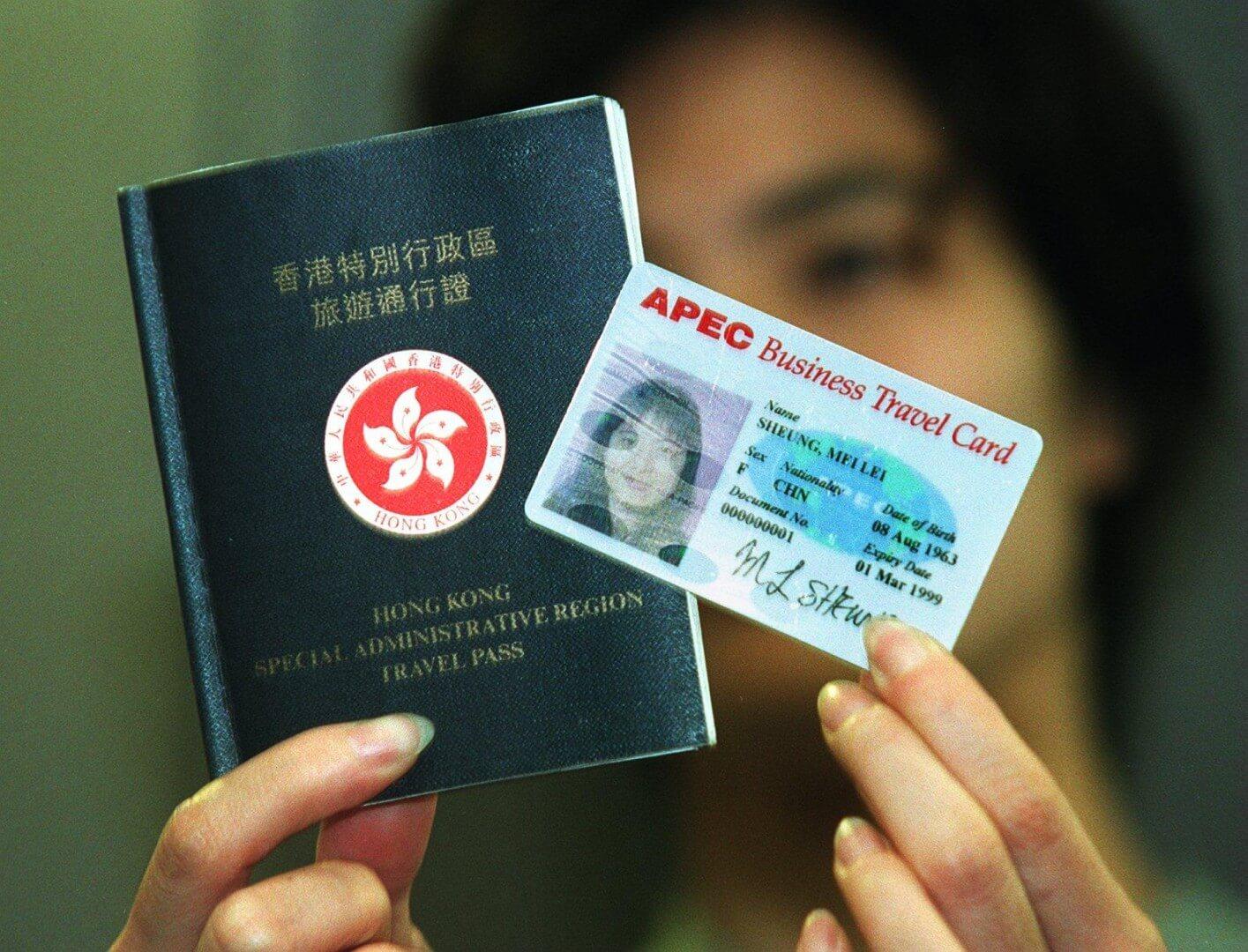 Thẻ đi lại của doanh nhân APEC